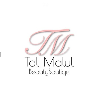 tal beauty boutipe קוסמטיקאית