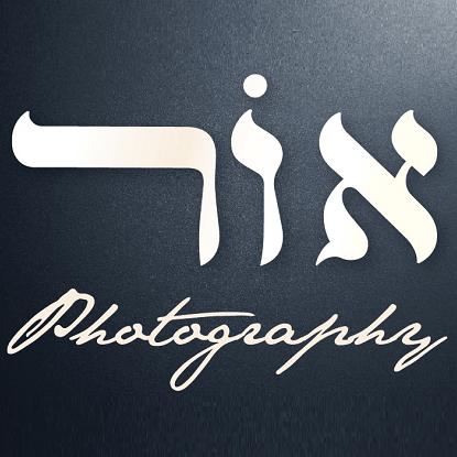 אור שירותי צילום צלמת אירועים