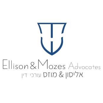אליסון, מוזס עורכי דין