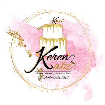 Keren Katz cakes & desserts
