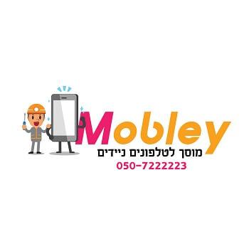 Mobley מעבדה לתיקון סלולר